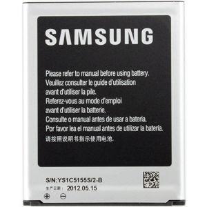 Samsung EB-B740BE baterie Galaxy S4 Zoom 2330mAh (eko-balení)